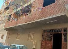 عقار للبيع مباني2005