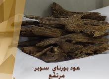 افخم انواع بخور العود البروناي