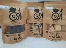 حلويات اوج .حفلة بفمك وحلوى عمانية بسكر الاحمر