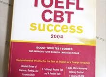 كتاب Toefl exams