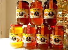 العسل الحر ذو الجودة العالية