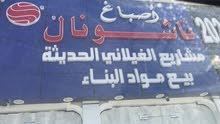 مطلوب محاسب هندي يكون موجود في سلطنه عمان له خبره بشركات مواد البناء