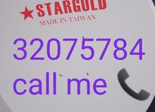 Bahrain Dish fixing call me my number