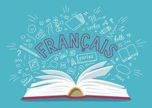 مدرسة خصوصية لغة فرنسية تونسية الجنسية في جدة