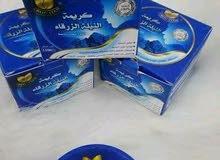 كريمة النيلة الزرقاء