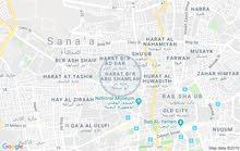 أرضية في حي تونس للبيع