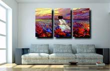 مجموعة لوحات تصميم متكامل one set wall pictures