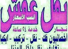 نقل اثاث فك نقل تركيب الأثاث بجميع مناطق الكويت ا