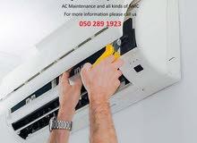 تصليح وصيانة وعقود صيانة كافة أنواع المكيفات A/C Mainntenance and repairng and AMC