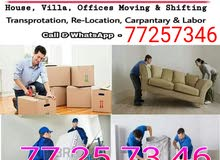 DOHA movers service coll:55359300