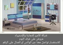 غرف نوم جديد 0507434789وليد