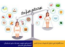 محترفة تصميم معتمده .. بصمم 3d وفيديو وجرافيك ومواقع الكترونية وبرزنتيشن