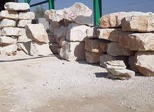 شركة المصري لتوريد جميع انواع الحجر