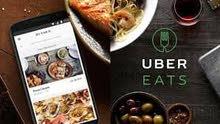 فرصة عمل كباتن توصيل طلبات من المطاعم الى العملاء دخل يصل الى 2400 اسبوعيا