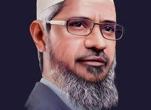 كليه اصول الدين والدعوه الاسلاميه جامعه الازهر