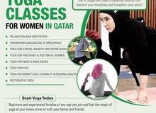In-Home Private Yoga Classes for Women in Qatar by Female Doctor