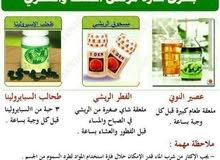 مكملات غذائية نافعة جدا لجسم الإنسان والوقاية من الامراض