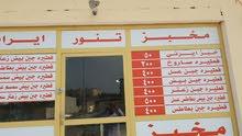 مخبز تنور ايراني بجميع معداته للبيع في غيل الشبول