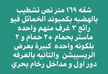شقه بكومبوند الخمائل الشيخ زايد