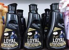 منتجات شركة loyal الأردنية