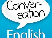 أود الاشتراك في كورس محادثة انجليزي