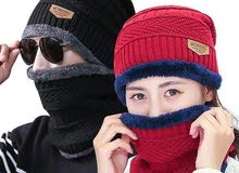 طقم الشتاء الأصلى ، آيس كاب وسكارف بتصميم تحفة