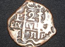 قطعة نقدية بزنطية قديمة للبيع