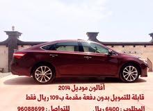 Used 2014 Avalon in Al Masn'a