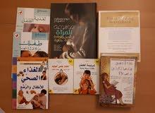Books for pregnancy