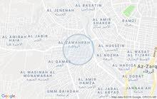 ارض للبيع في الزرقاء حي الفلاح بالقرب من مركز صحي الزواهرة