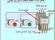 مهندس متخصص في الاعمال الكهربائية