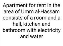 شقه للاجار في منطقة أم الحصم غرفه صاله حمام مطبخ شامل الكهرباء والماء