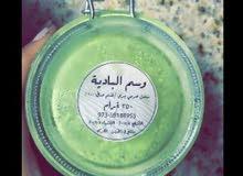 سمن عربي بري / غنم صافي 100% جودة عالية ومضمونة