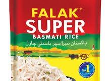 ارز بسمتي انتاج باكستان