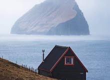 منزل جبلي للبيع