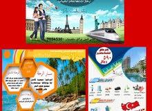 تايتنز عمان