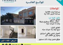 309 sqm  Villa for sale in Muscat