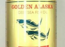 زيت سمك  انتاح امريكي من ولاية آلاسكا