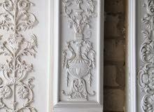 plamber electric Tabuk plaster paint tiles marble gypsum board all mantanaice Se