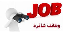 مطلوب (مندوبين ومندوبات) توصيل لدي شركة طلباتي بنغازي لتوصيل الطلبات .