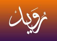 تصميم شعارات بأسعار منافسة!!!