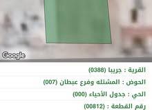 ارض في ضاحية المدينه المنوره558متر مستويه