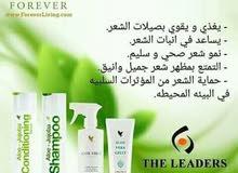 منتجات معالجة مشاكل الشعر