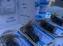 توزيعات وهدايا لكافه المناسبات