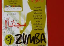 زومبا مجانية