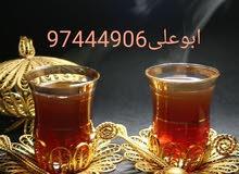 #القهوجي97444906