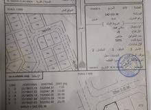 للبيع قطعة ارض مساحتها 542م في النهضة قريب من قاعة الأوبرا