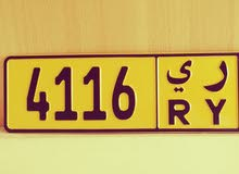 4116  ر ي