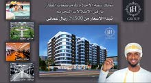 apartment for sale in BosherAnsab