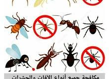 مكافحة الرمة والحشرات